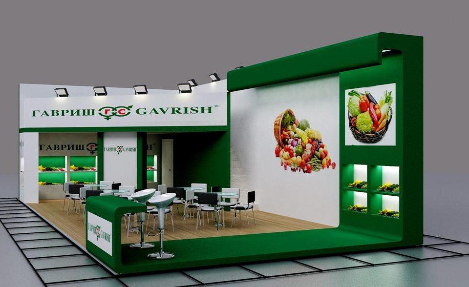 Garvish_0001 (Copy)